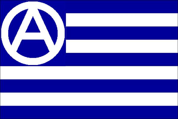 Î�λληνική ANAPXIA
